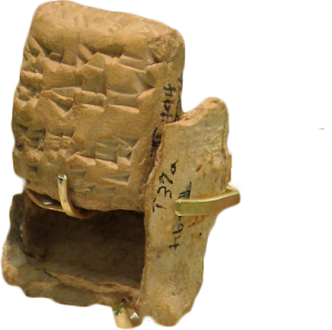 Mesopotamian cuneiform box mount